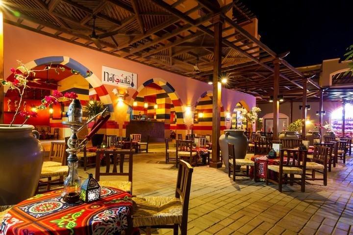 Jaz Solaya Narguila Oriental Café